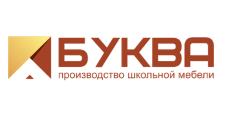 Оптовый мебельный склад «Буква», г. Москва