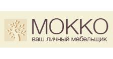 Изготовление мебели на заказ «МОККО», г. Казань