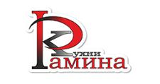 Изготовление мебели на заказ «Рамина», г. Москва