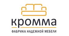 Мебельная фабрика Кромма