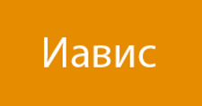 Изготовление мебели на заказ «Иавис», г. Томск