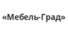 Изготовление мебели на заказ «Мебель-Град», г. Томск