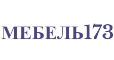 Изготовление мебели на заказ «Мебель 173», г. Ульяновск