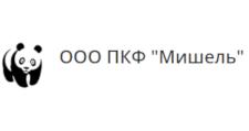 Оптовый поставщик комплектующих «Мишель», г. Старая Купавна
