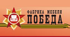 Салон мебели «Победа», г. Нижний Новгород