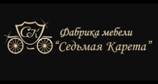 Салон мебели «Седьмая карета», г. Владимир