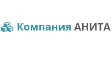 Изготовление мебели на заказ «Анита», г. Барнаул