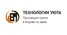 Изготовление мебели на заказ «Технологии уюта», г. Киров
