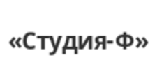 Изготовление мебели на заказ «Студия-Ф», г. Томск