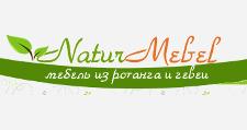 Импортёр мебели «NaturMebel», г. Москва