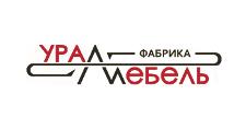 Изготовление мебели на заказ «УралМебель», г. Екатеринбург