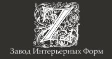 Мебельный магазин «ЗИФСТ», г. Санкт-Петербург