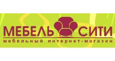 Интернет-магазин «Мебель-Сity», г. Хабаровск