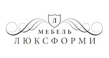 Изготовление мебели на заказ «Мебель Люксформи», г. Москва