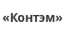 Изготовление мебели на заказ «Контэм», г. Санкт-Петербург