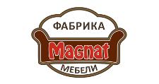 Мебельная фабрика «Магнат», г. Ульяновск