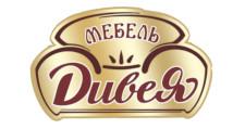 Мебельная фабрика «Дивея», г. Ульяновск