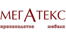 Салон мебели «Мегатекс», г. Улан-Удэ