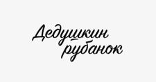 Салон мебели «Дедушкин Рубанок», г. Томск
