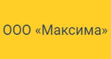 Изготовление мебели на заказ «ООО Максима», г. Санкт-Петербург