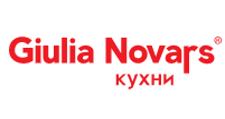 Мебельная фабрика «Giulia Novars», г. Кирово-Чепецк
