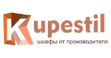 Салон мебели «Kupestil», г. Москва