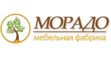 Мебельная фабрика «МОРАДО», г. Нальчик