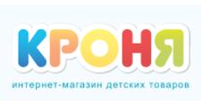 Интернет-магазин «Кроня.ру», г. Курган
