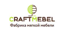 Мебельная фабрика «СRAFT MEBEL», г. Минск