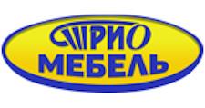 Мебельная фабрика «Трио мебель», г. Кинешма