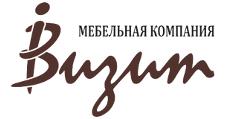 Мебельная фабрика «Визит», г. Брянск