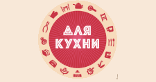 Изготовление мебели на заказ «Все для кухни», г. Москва