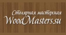 Изготовление мебели на заказ «WoodMasters.su», г. Белгород