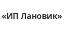 Изготовление мебели на заказ «ИП Лановик», г. Санкт-Петербург