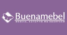 Мебельная фабрика «Buena», г. Ульяновск