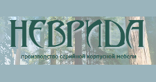 Изготовление мебели на заказ «Неврида», г. Санкт-Петербург
