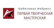 Розничный поставщик комплектующих «Первая творческая мастерская», г. Набережные Челны
