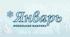 Салон мебели «Январь», г. Брянск
