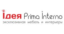 Изготовление мебели на заказ «Iдея Prima Interno», г. Краснодар
