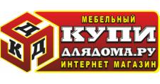 Салон мебели «Купи для дома», г. Хабаровск