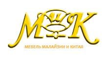 Интернет-магазин «МиК Мебель (Малайзия, Китай, Тайвань, Индонезия)», г. Москва