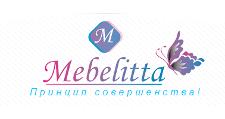Изготовление мебели на заказ «Мебелитта», г. Кемерово