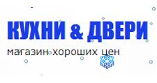 Интернет-магазин «Кухни и двери», г. Пермь