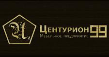 Мебельная фабрика «Центурион 99»