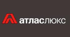 Салон мебели «АТЛАС-ЛЮКС», г. Санкт-Петербург
