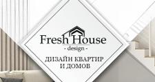 Салон мебели «Fresh hous», г. Сургут