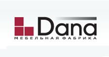 Мебельная фабрика Дана