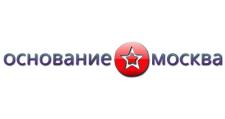 Фурнитурная компания «Основание Москва», г. Москва