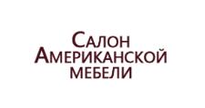Интернет-магазин «Салон Американской Мебели», г. Москва