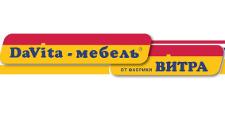 Интернет-магазин «DaVita-мебель», г. Томск